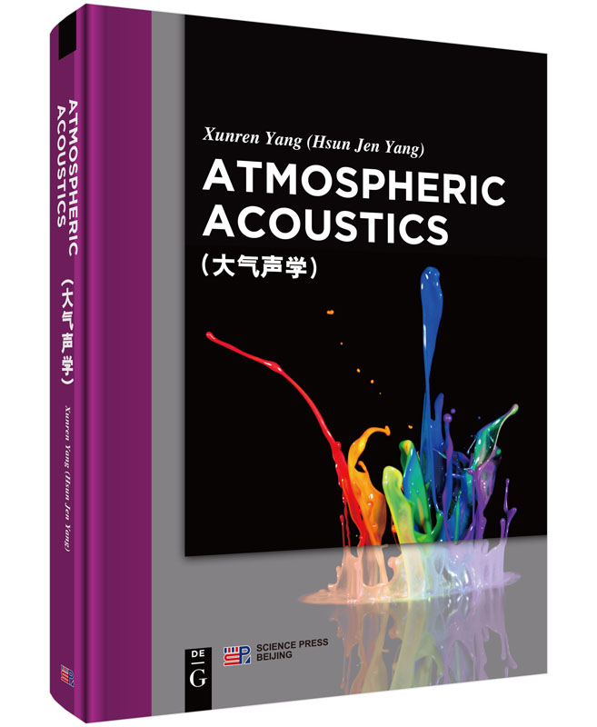 Atmospheric Acoustics(大气声学)