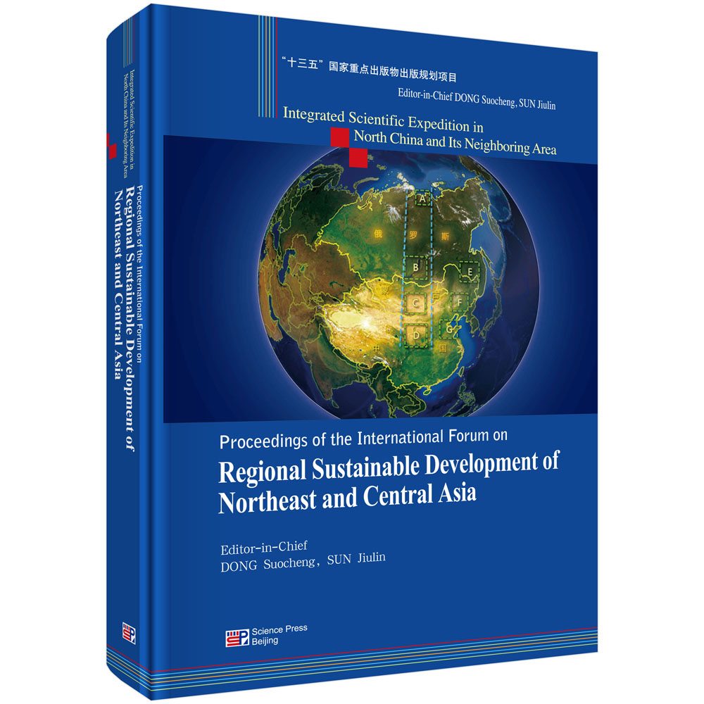 Proceedings of the International Forum on Regional Sustainable Development of Northeast and Central Asia