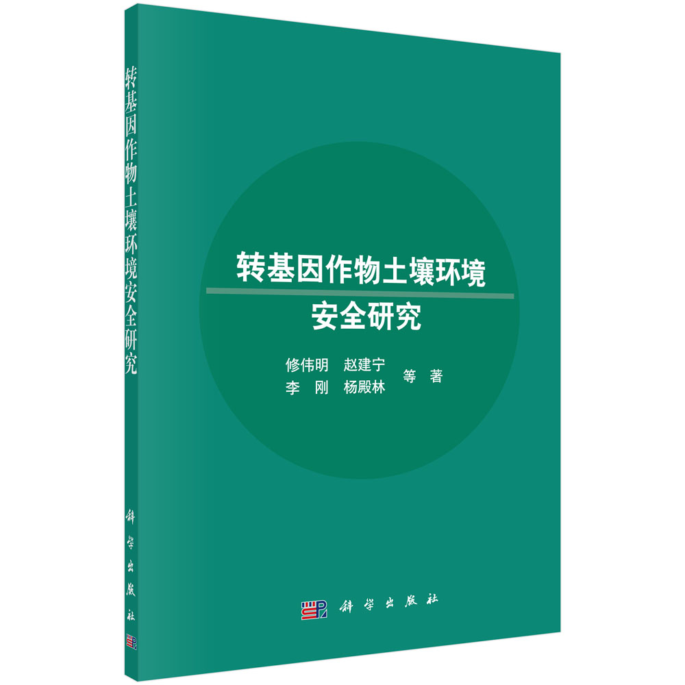 ebook Elementare Lineare