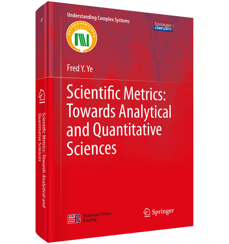 Scientific Metrics: Towards Analytical and Quantitative Sciences(科学测度学英文版)
