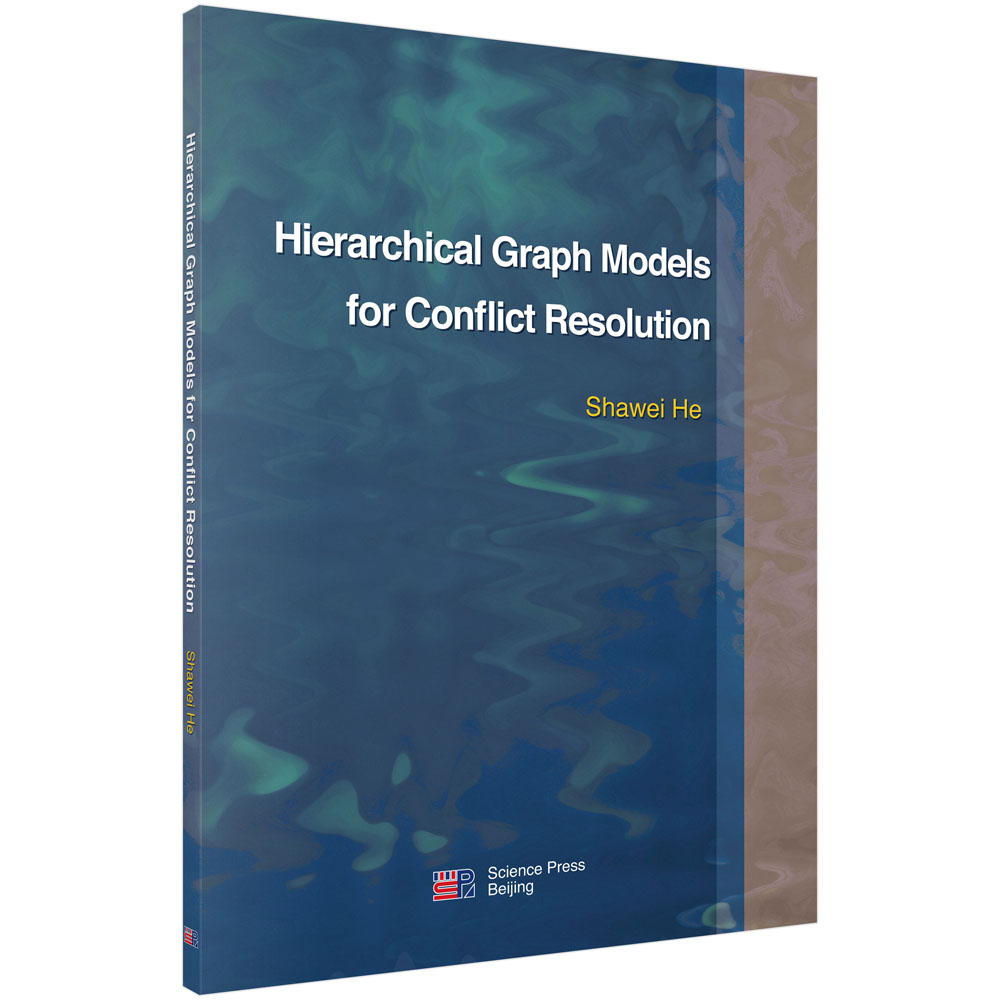 Hierarchical Graph Models for Conflict Resolution(多层次冲突图模型研究)(英文版)