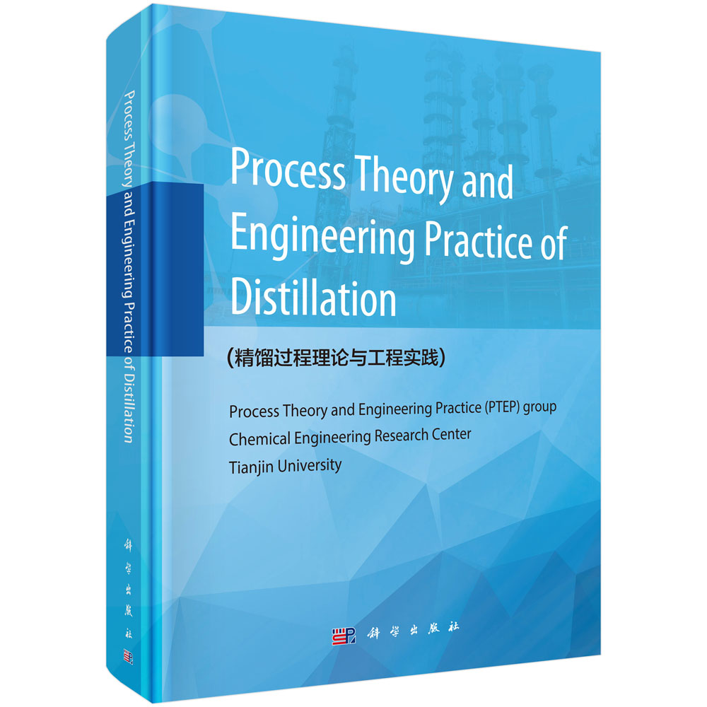 Process Theory and Engineering Practice of Distillation