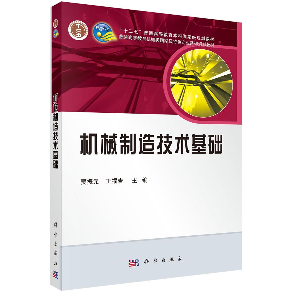 机械控制理论基础_计算机组成原理试题解析(第五版)_计算机理论_信息技术_图书 ...