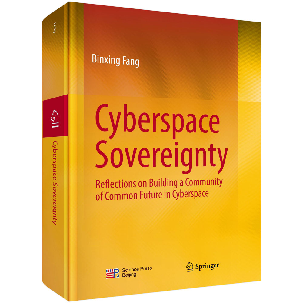 Cyberspace sovereignty—— Reflections on building a community of common future in cyberspace