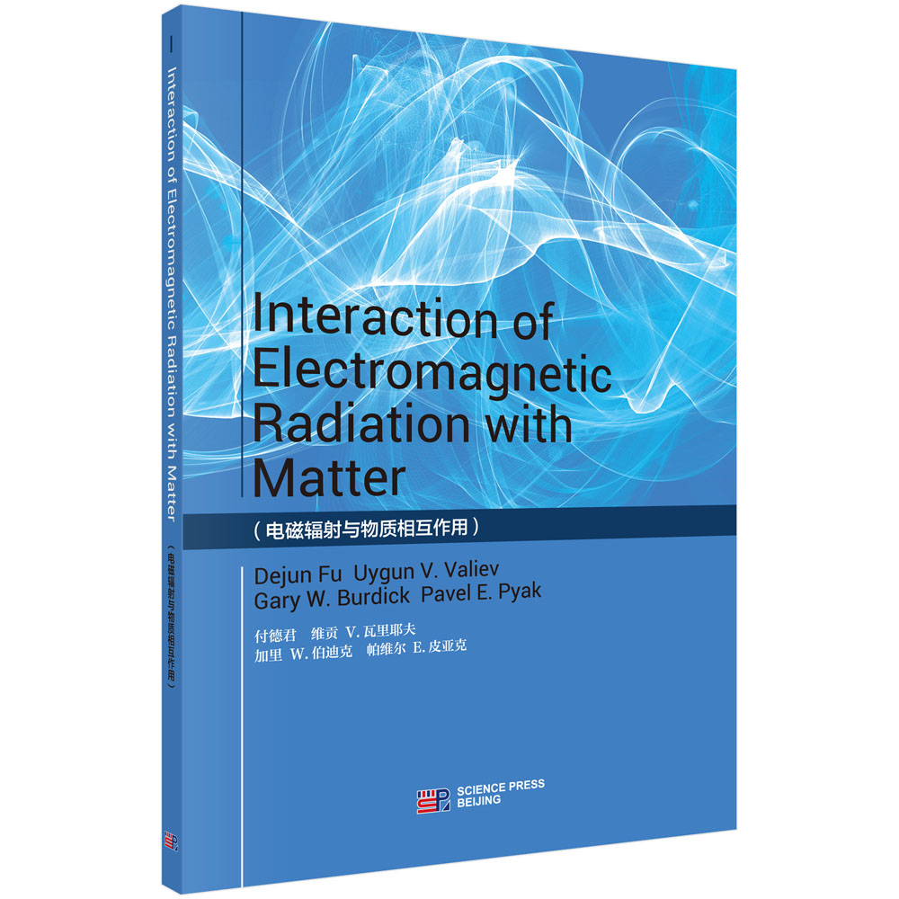 Interaction of Electromagnetic Radiation with Matter(电磁辐射与物质相互作用))