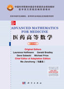 Advanced Mathematics for Medicine医药高等数学