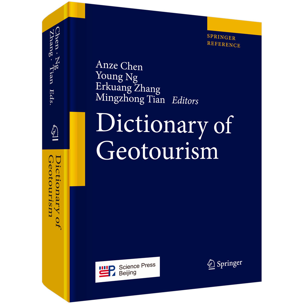 旅游地学大辞典(Dictionary of Geotourism)