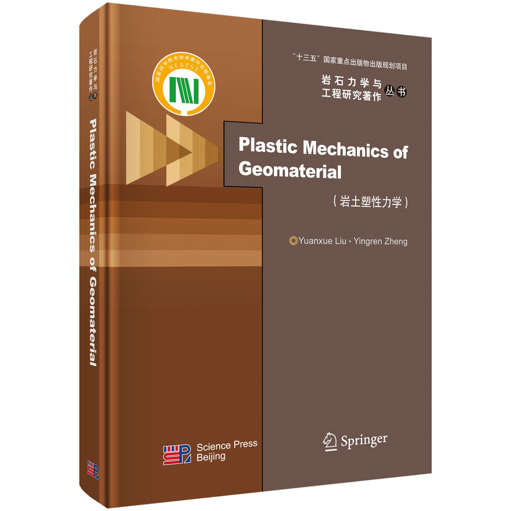 Plastic Mechanics of Geomaterial