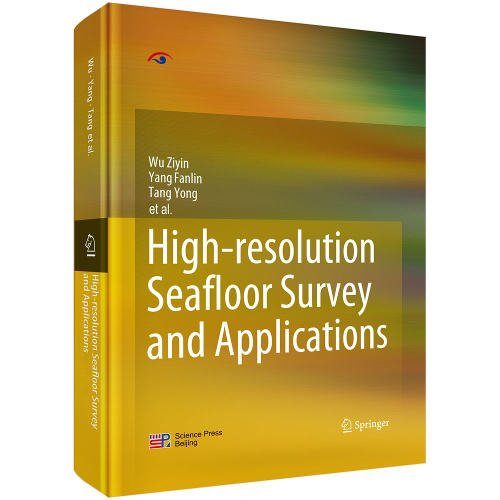High-resolution Seafloor Survey and Applications