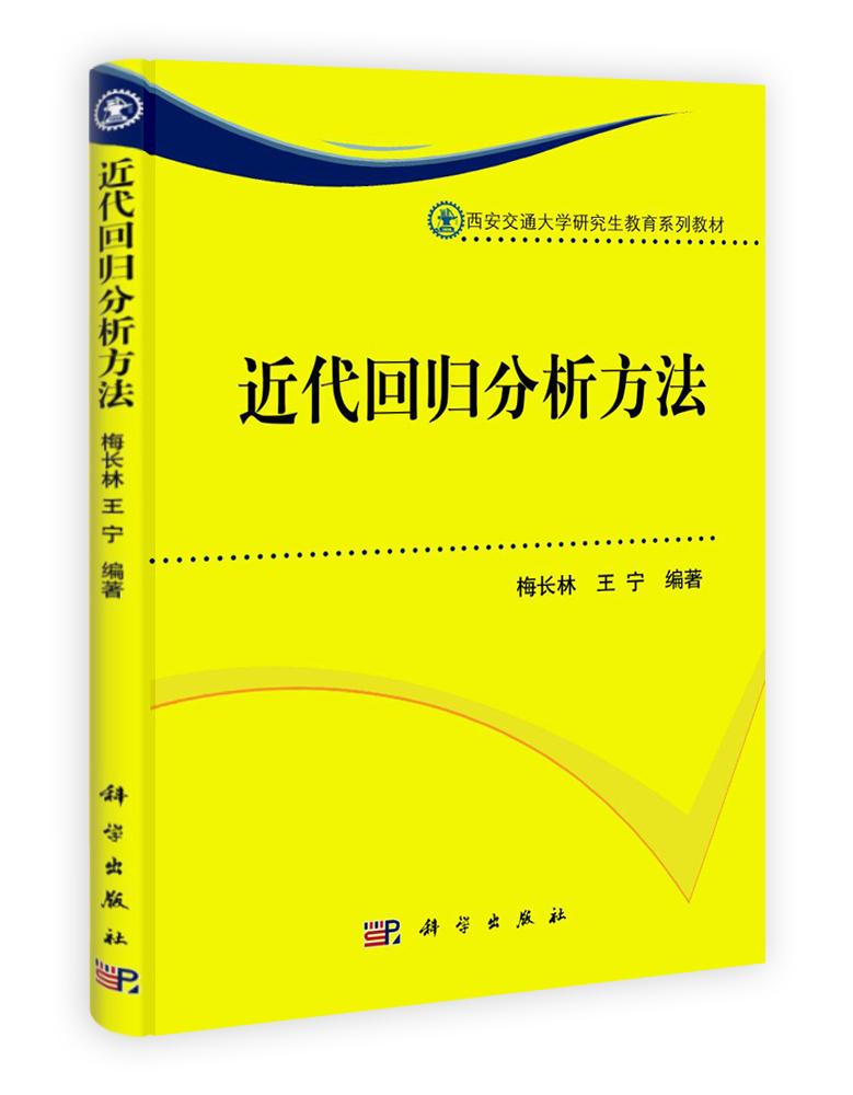 通过正交结合经典的进程代数和连续时间马尔可夫链模型,交互式马尔可夫链(IMC)提供了完美的可组合化的并发系统设计和分析框架。本书主要介绍了IMC的理论及其在并发系统层次化设计以及功能验证与性能评价方面的应用,主要内容包括IMC上的分支时间等价和前序关系、IMC 的动作细化理论以及基于IMC的模型检验方法。   本书可以供研究生、教师和科研人员作为了解并发系统理论研究及与数学机械化基本思想与方法相结合的形式在设计与分析技术最新成果的参考书。